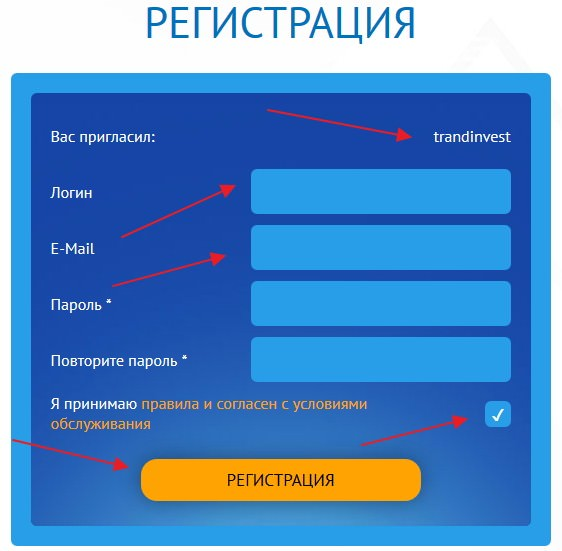 Alphaintelect регистрация