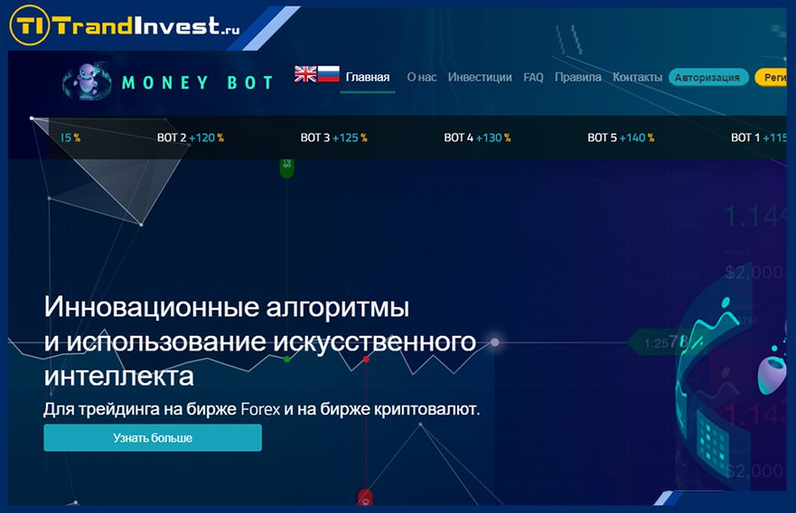 Money bot отзывы