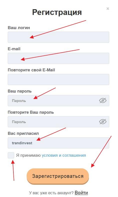 Cryptotime регистрация