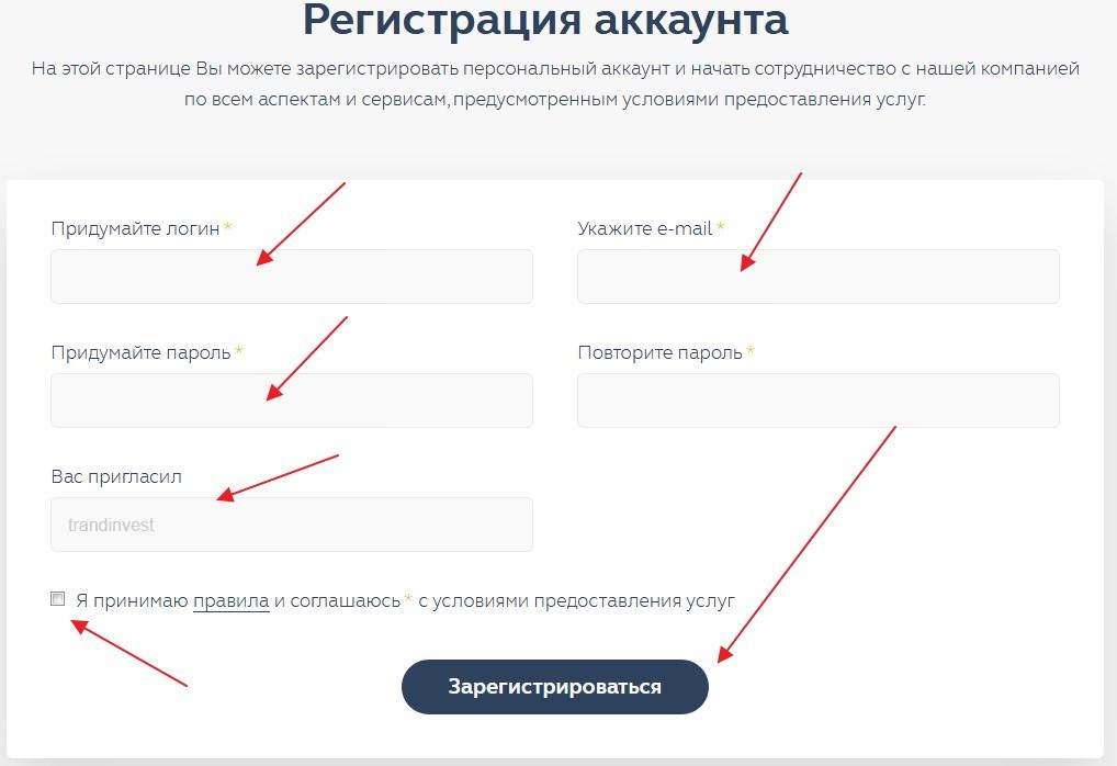 Sportbets7 регистрация