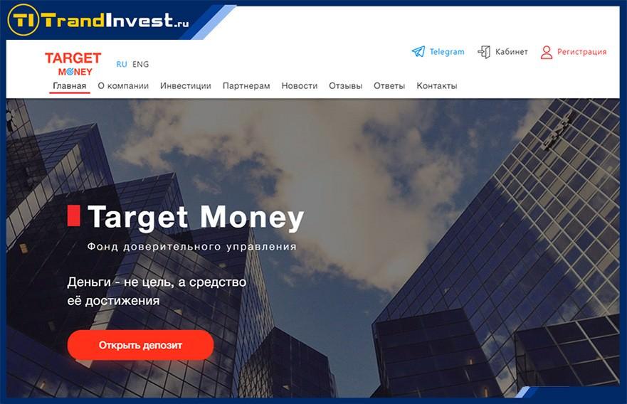 Target money отзывы