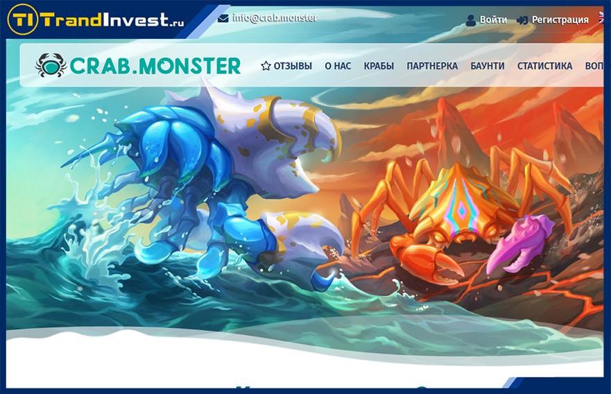 Crab Monster отзывы