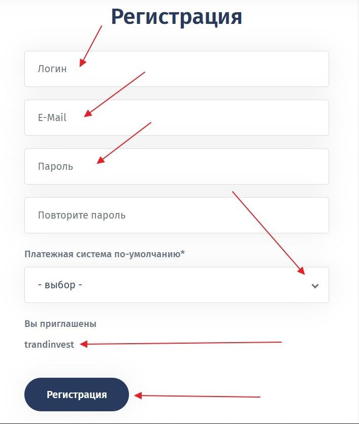 Crab Monster регистрация