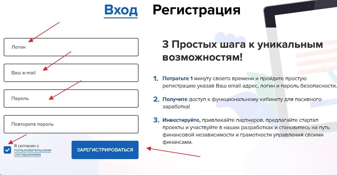 Limpid регистрация