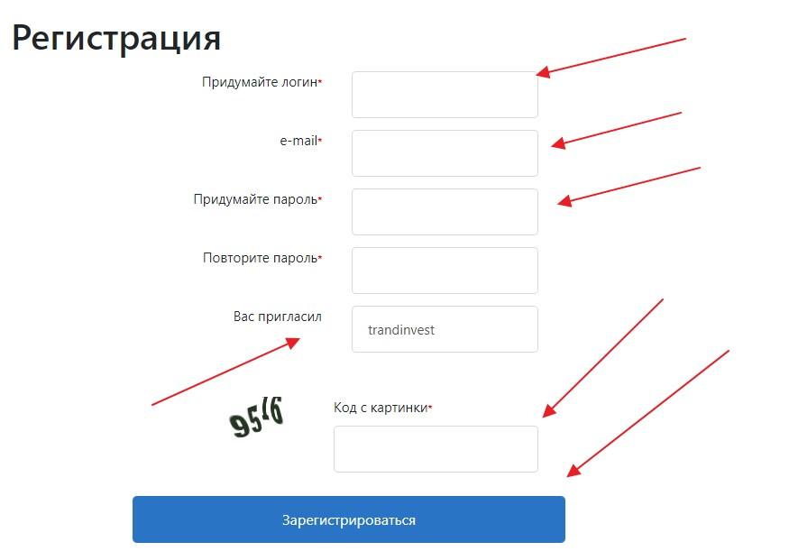 Tema fund регистрация