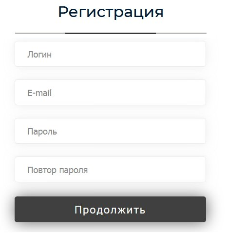 Btcethlite регистрация