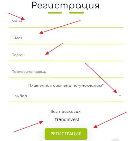 Flowers money регистрация
