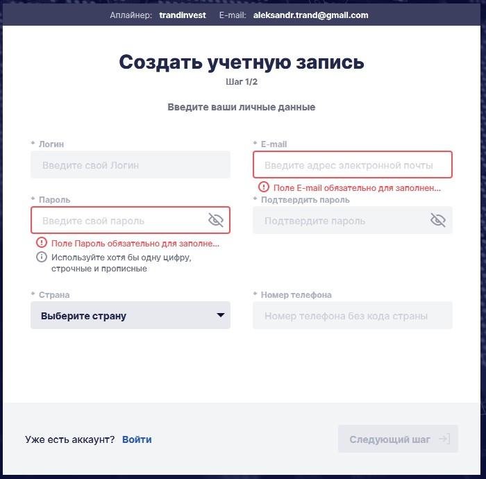 Epex unity регистрация