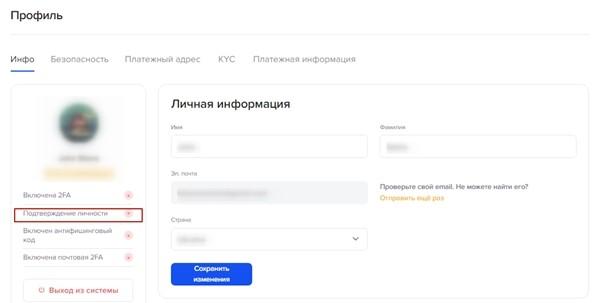 Binaryx profile
