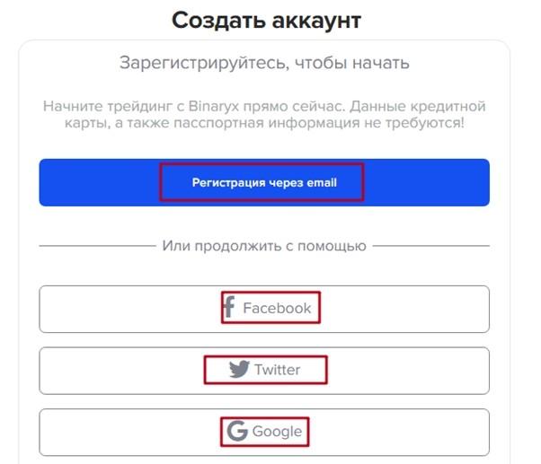 Binaryx registration