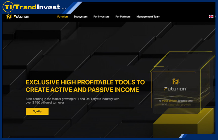 Futurion Finance reviews