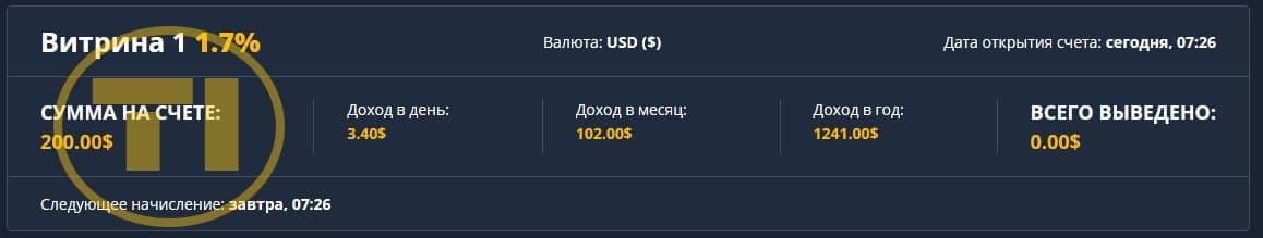 Wfc market депозит